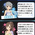 【モバマス】イベント「アイドルプロデュース 夏島☆シーサイドLIVE!!」開催予告