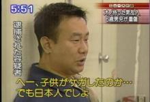 【韓国日本人女性暴行】日本人女性が殴られた事件で、韓国人を確保(画像あり)