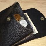 『【レザークラフト】一切縫わない小財布作成』の画像