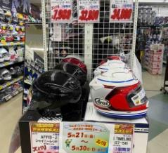 【松山】5/21~30日 感謝祭開催決定!一部お買い得商品見せちゃいます!