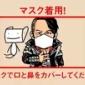 【🎥観戦マナー動画をYouTubeにて公開‼】 7.18後楽...
