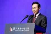 李明博大統領「民団は日本で多くの役割を果たしてほしい」