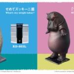 タニタの体重計に乗った動物たちがフィギュアになってガチャに登場!「今日は何キロ?」