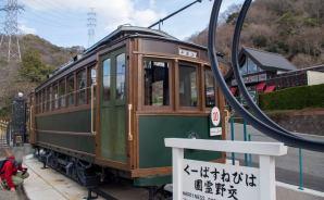 """大阪の霊園に""""日本初""""の路面電車"""
