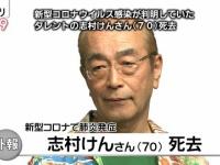【日向坂46】みーぱんスッキリ出演中に志村けんの訃報。スタジオの空気が一変する中、涙を堪えながらよく頑張った。