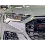 『【スタッフ日誌】新型Audi RSQ3にご入庫頂きました!』の画像