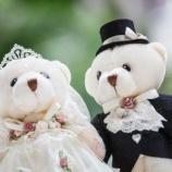 『【日本の未来】中国人男性と日本人女性の結婚が激増か・・・・・』の画像