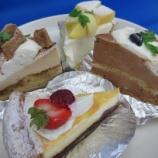 『【行田のお店紹介】Kapua(カプア)~手作りケーキと四柱推命占い~』の画像