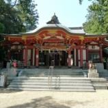 『いつか行きたい日本の名所 越木岩神社』の画像