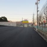 『名古屋市緑区 ウオダイプラス駐車場工事(オーバーレイ工法)』の画像