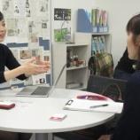 『岡崎市役所障がい福祉課さんと一緒に、就労支援施設さんをグッとサポートです!』の画像