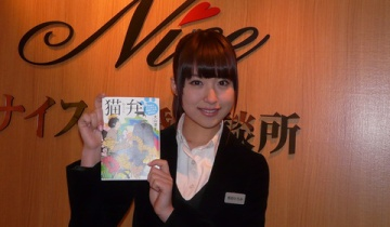 今夜放送のドラマ「猫弁~死体の身代金~」にミスマガ2011衛藤美彩出演!