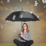 『【投資初心者の方へ】それでも投資を始めない人たち』の画像