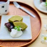 『パスコの抹茶バウムで簡単和風スイーツ』の画像