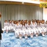 『【乃木坂46】この情報は!?『25thシングル』選抜メンバー、まさかの流出か!!!???』の画像