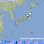 『小笠原で震度4 津波無し』の画像