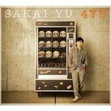 『CD Review:さかいゆう「4YU」』の画像