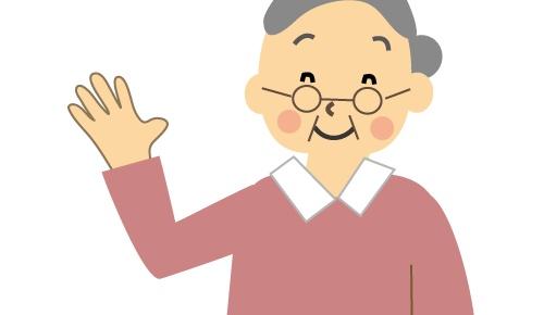 「今が一番楽しい」116歳の日本人女性 田中カ子さんが世界最高齢ギネス認定(海外の反応)