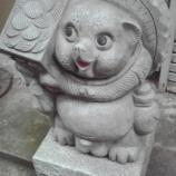 『しょ、しょ、しょうじょうじ、證誠寺の庭は …』の画像