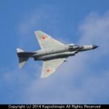 『航空自衛隊 F-4EJ '14岐阜基地航空祭』の画像
