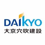 『大京 5%ルール』の画像