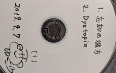 『《花騎士》 川西ゆうこさんのライブに行ってきた4』の画像