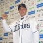 【朗報】阪神から西武移籍の森越「4年契約」結んでいた 家族で関東へ転居