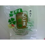 『えごま煎餅』の画像