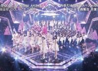 アイドル全員集合!小嶋陽菜・島崎遥香センターで「桜の花びらたち」を披露!【FNS歌謡祭】