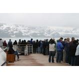 『神秘的、ハバード氷河』の画像