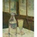 Wermut からつくられる禁断の酒アブサン