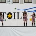2010年 第46回湘南工科大学 松稜祭 ダンスパフォーマンス その3