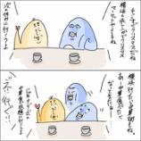 『横浜中華街で初めてのオーダー式食べ放題を堪能!!』の画像
