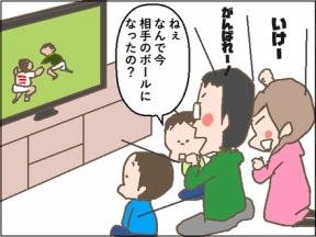 にわかファンがラグビーワールドカップを見て思ったこと
