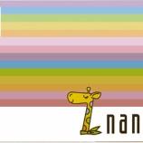 『nanacoは補償一切無しのカードでコールセンターも塩対応…。やはりクレジットカードが最強だった!』の画像