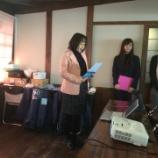 『研修委員会担当2月例会開催』の画像
