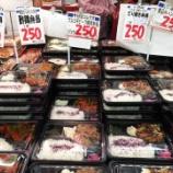 『食費を大幅節約する方法。コンビニをやめてスーパーに変えるだけ。』の画像