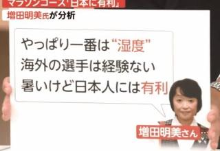 【悲報】東京オリンピック、悪質なデマが多すぎて国が頭を抱える