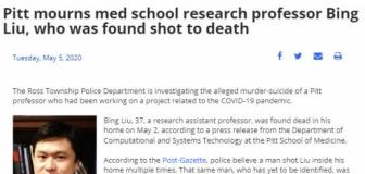 【米】中国出身研究者、自宅で銃殺される 新型コロナウイルスを研究