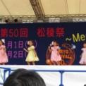 2014年 第50回湘南工科大学 松稜祭 ダンスパフォーマンス その20(恋するフォーチュンクッキー)
