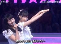 【Mステ】AKB48が「願いごとの持ち腐れ」を披露!小栗有以、小田えりな出演!