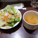 『今日のお昼ご飯 いきなり!ステーキ』の画像