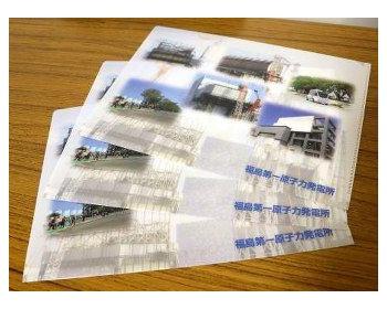 【福島第一原発事故】東電、記念グッズのクリアファイルを発売し批判の声を受け販売中止 販売については社内で検討に(画像あり)