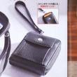 【速報】Mono Max (モノ・マックス) 2021年 11月号増刊 《特別付録》 アーバンリサーチの30枚のカードが入るじゃばら式ミニ財布