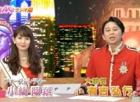 【有吉AKB共和国まとめ】西野未姫が小嶋陽菜ブチ切れwww