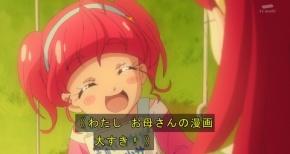 【スタートゥインクル プリキュア】第18話 感想 好きなものは好き!【スタプリ】