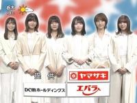 【悲報】乃木坂46、綺麗なお姉さん路線を櫻坂46に奪われてる件...