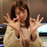 『【元乃木坂46】斉藤優里さん、先日の完璧すぎる仕上がり具合がこちら・・・』の画像