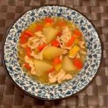 『豚肉と冬瓜・パプリカの中華風トロトロ煮』の画像
