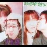 『【元嫁画像あり】柴田英嗣の元妻との人生がやばする件』の画像